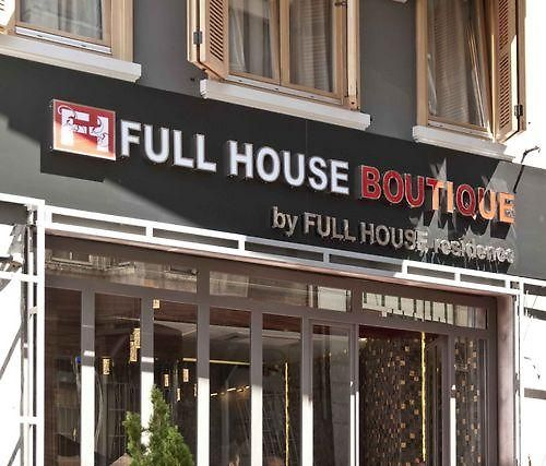 Full House Boutique Exterior Building