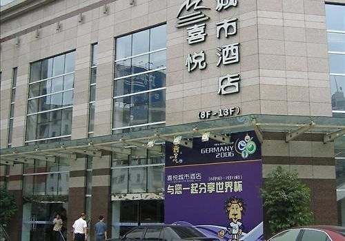 Li Kai Business Hotel Exterior