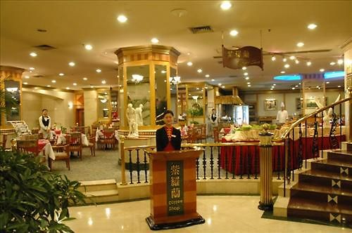 Haide International Hotel Restaurant