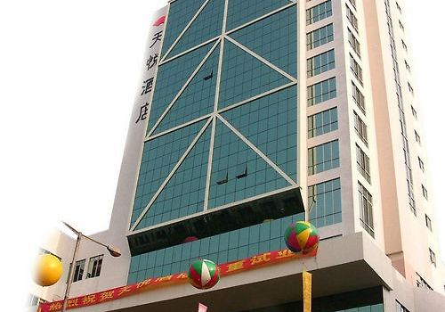 Tian Yue Business Hotel Exterior
